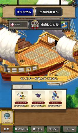 小舟もレンタル_R
