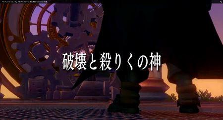 破壊と殺りくの神_R