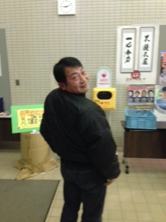 Kenji 3