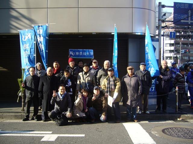 応援活動終了後の磯子区支部メンバー記念写真