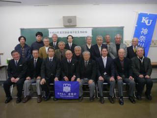 総会参加者の記念写真