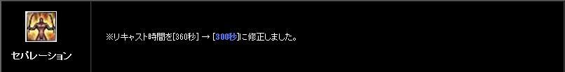 0039dk.jpg