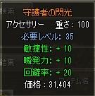 460.jpg