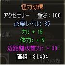 461.jpg