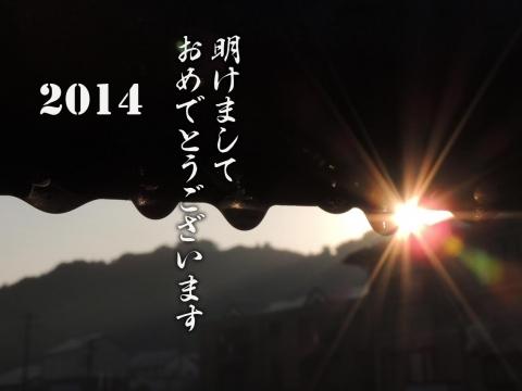 14-01-01-F01.jpg