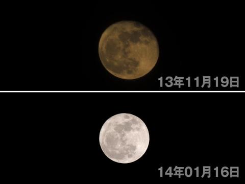 14-01-19-F02.jpg