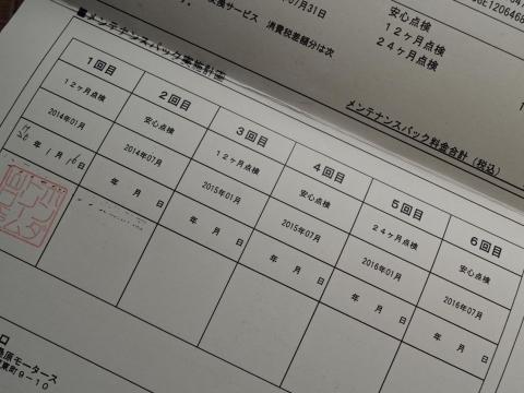 14-01-20-F03.jpg
