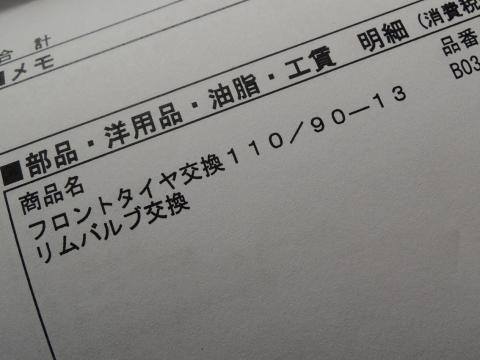 14-01-20-F04.jpg