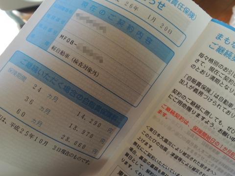 14-01-20-F05.jpg