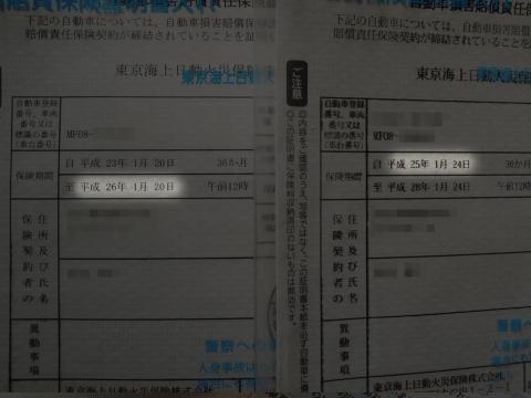 14-01-20-F07.jpg