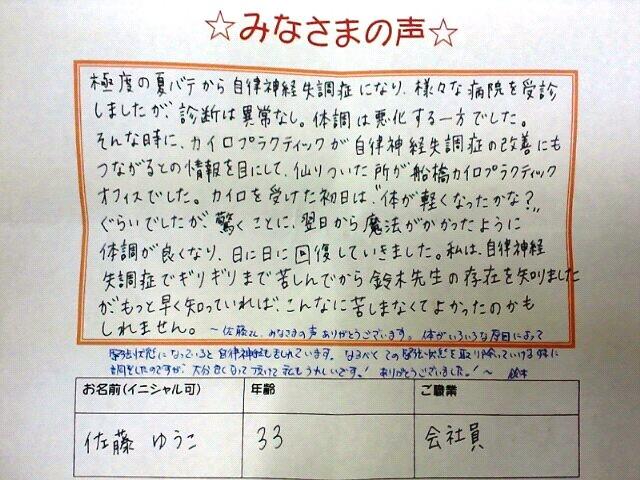 2012-12-28 18_52_59