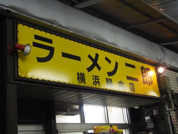 横浜関内_131208