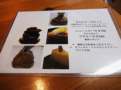 20140119 4_5