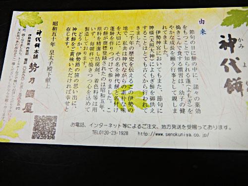 20140119 6_3