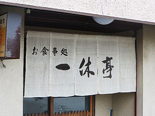 20140202 1_2