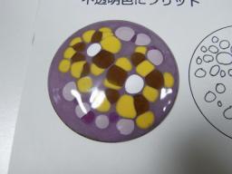 RIMG0103.JPG