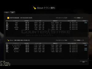 Snapshot_20120731_0024510.jpg