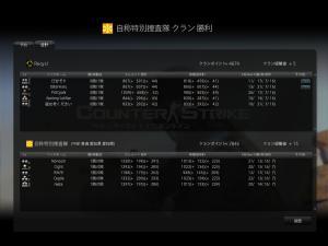 Snapshot_20121015_0017120.jpg