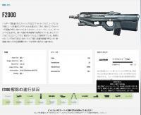 F2000.jpg