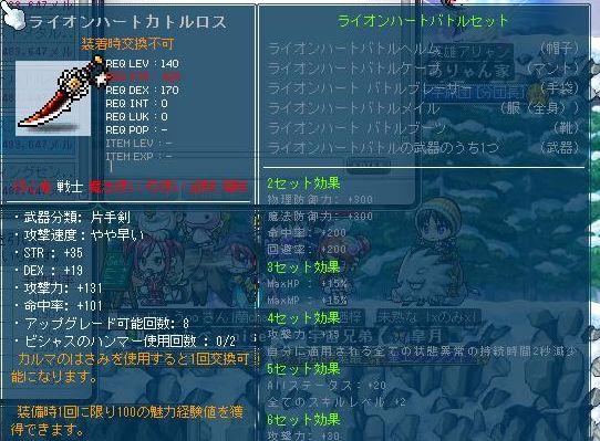 Maple110831_212915.jpg