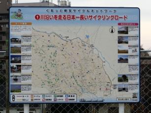 13.12.09 江戸川サイクリングロード 005