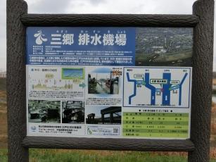 13.12.09 江戸川サイクリングロード 002