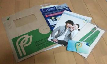 PIC-98.jpg