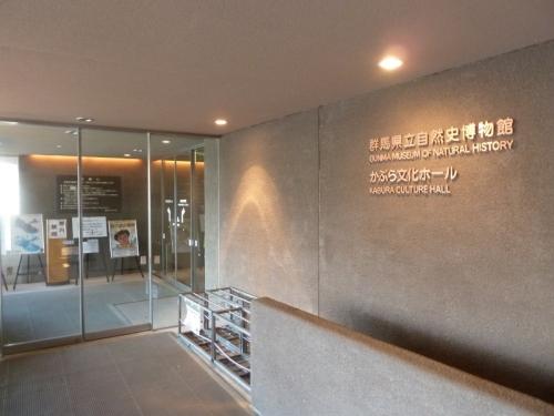 入口前の施設名称プレート
