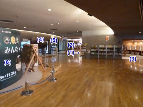 エントランスホール中央付近に説明用の番号を追記