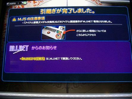 DSCF8946-s.jpg