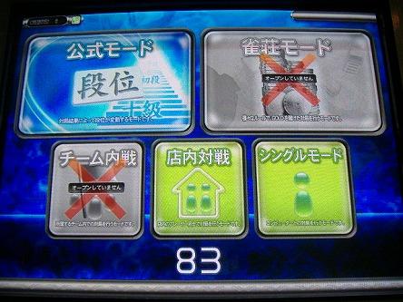 DSCF8948-s.jpg
