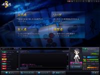 JRMSS-20120122_133731.jpg