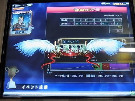 RIMG0167-s111225.jpg