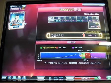 RIMG0192-s111225.jpg