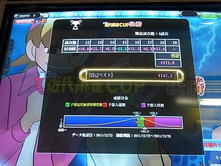 RIMG0193-s111225.jpg