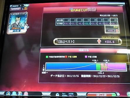 RIMG0199-s111225.jpg
