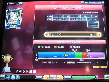 RIMG0306-s.jpg