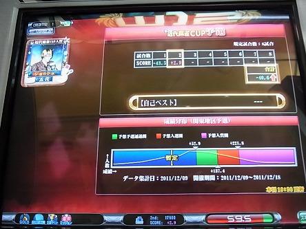 RIMG0318-s111208.jpg