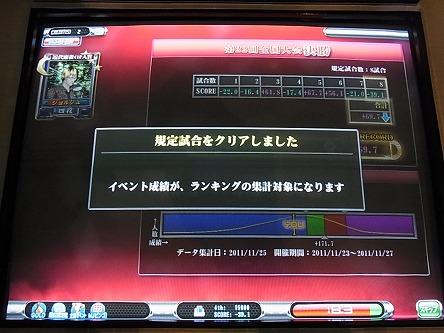 RIMG0320-s111125.jpg