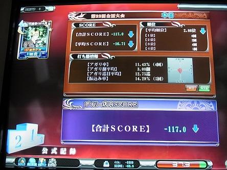 RIMG0321-s111203.jpg