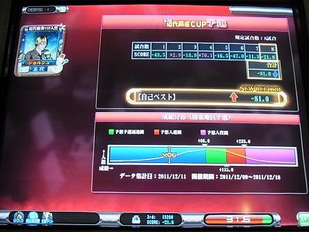 RIMG0330-s111211.jpg