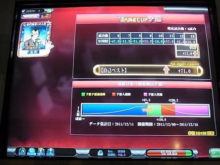 RIMG0341-s111211.jpg