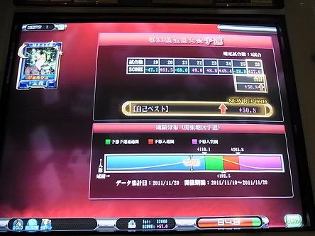 RIMG0342-s.jpg