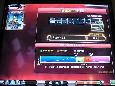 RIMG0343-s111211.jpg