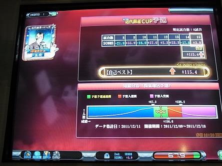 RIMG0345-s111211.jpg