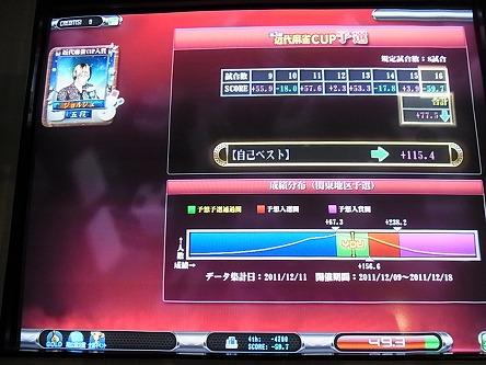 RIMG0348-s111211.jpg
