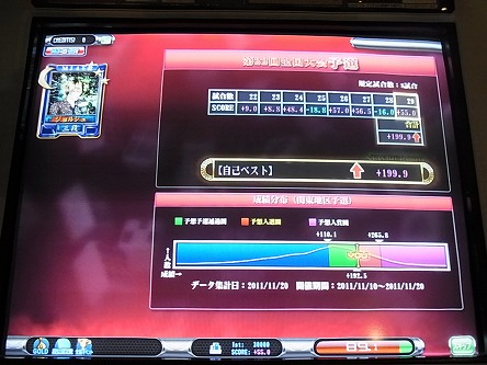 RIMG0356-s.jpg