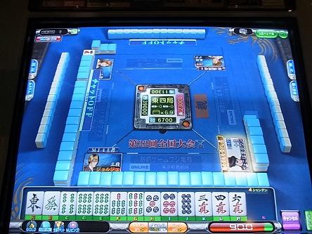 RIMG0359-s.jpg