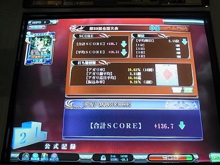 RIMG0364-s.jpg