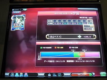 RIMG0365-s.jpg